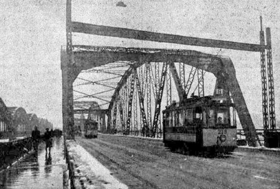 В 1924 г понтонный мост в 1930 х г