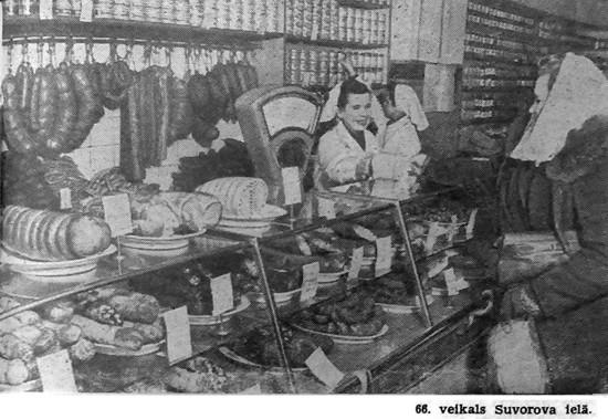http://www.rigacv.lv/files/u20/1951_magazin_na_Suvorova.jpg